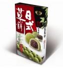 日式草饼(抹茶红豆味)