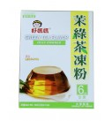 绿茶果冻粉