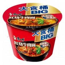 农夫山泉打奶茶(红茶)