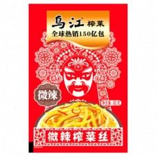 乌江微辣榨菜