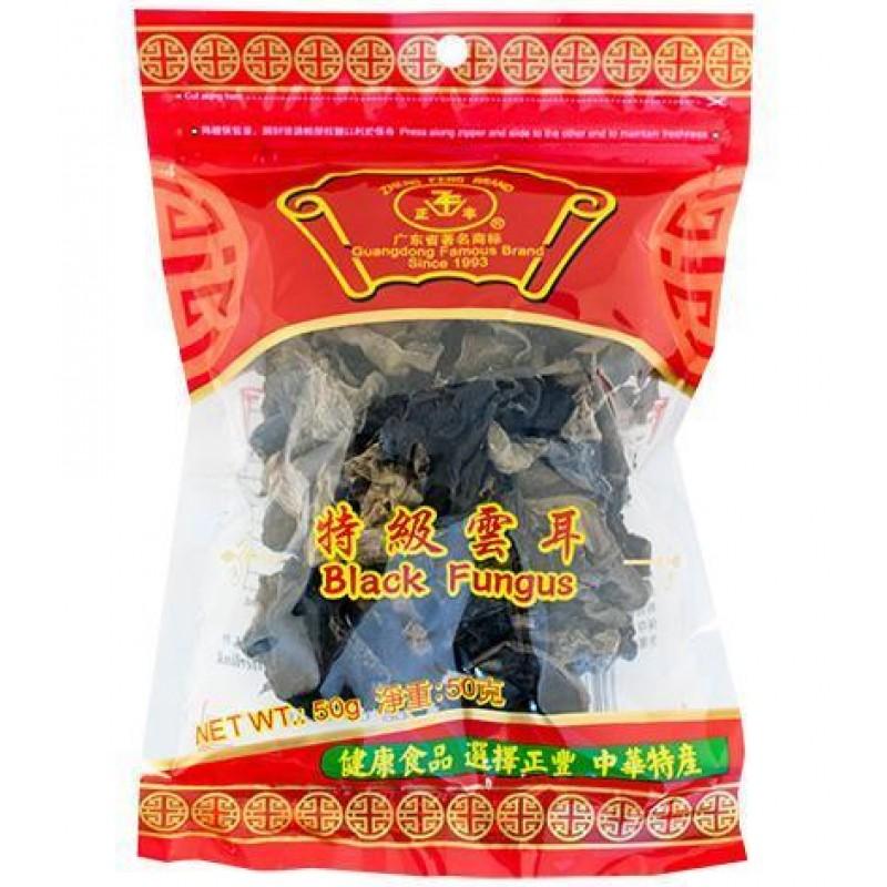 noodle cardiff box Black ZF 004135 Fungus