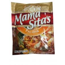 mamasita palabok mix