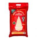 泰国皇伞香米4.5kg