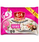香源鸡肉香菇饺