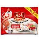 香源猪肉麻辣烫水饺