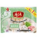 香源猪肉荠菜水饺