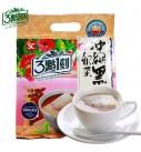 点一刻冲绳黑糖奶茶