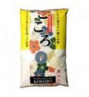 日本东北大米(4.5kg)