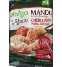 韩国猪肉泡菜锅贴