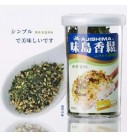 味岛香松-海苔