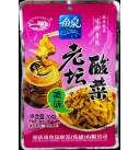 鱼泉老坛酸菜 (酸辣味)
