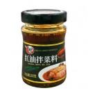 翠宏红油拌菜料(麻辣味)