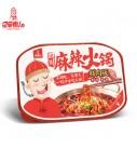 巴蜀懒人小火锅(鲜肉版)