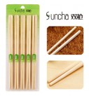 双枪碳化竹筷子