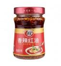 翠宏香辣红油