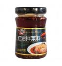 翠宏红油拌菜料