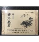 中国普洱熟茶(盒装)