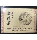 中国乌龙茶(盒装)