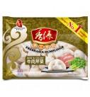 香源牛肉芹菜饺