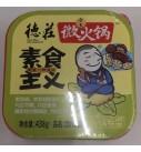 德庄自热火锅(素菜版)