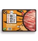 金达火锅猪肉卷