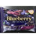 蓝莓巧克力