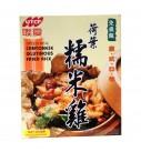 荷叶糯米鸡饭