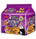 康师傅老坛酸菜牛肉面5连包