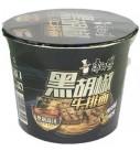 康师傅熬制高汤桶(黑胡椒牛排)