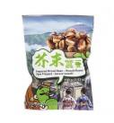 六福蚕豆(芥末味)