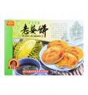 东望洋老婆饼(榴莲味)