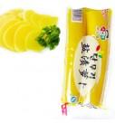 韩国寿司萝卜(黄)