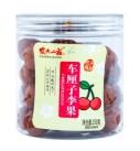 宝岛Q点子可可麻薯巧克力味