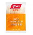 杨协成星洲排米粉