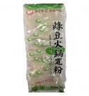 双塔绿豆火锅