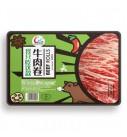 金达火锅牛肉卷