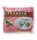 鸿字猪肉韭菜饺