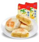 班兰味榴莲饼