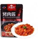 韩式腌烤肉酱(辣味)