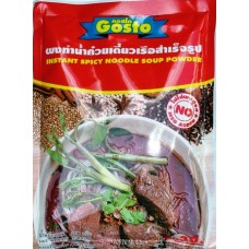 Gosto Instand Spicy Noodle Soup Powder Spicy Flavour