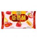 徐福记草莓酥