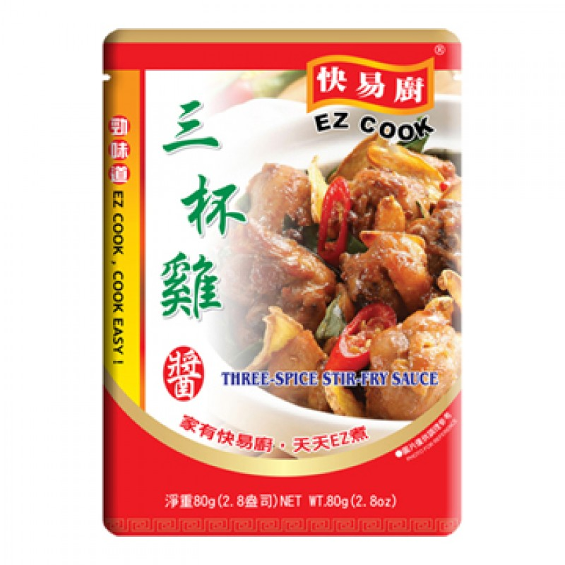 box noodle cardiff YL 980271 Spice  Three Sauce