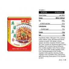 億霖麻婆豆腐酱