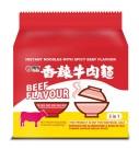 维力香辣牛肉面(5连包)