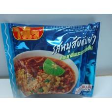 wai wai noodle minced pork tom yum