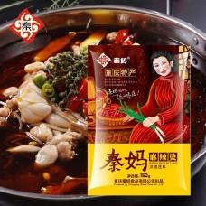 qinma seasoning for pepper chicken