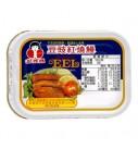 好妈妈豆豉红烧鳗鱼