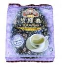 故乡浓怡保白咖啡3合1