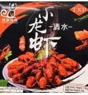 原味清水小龙虾