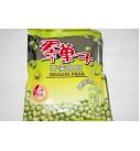 翠果子芥末豌豆
